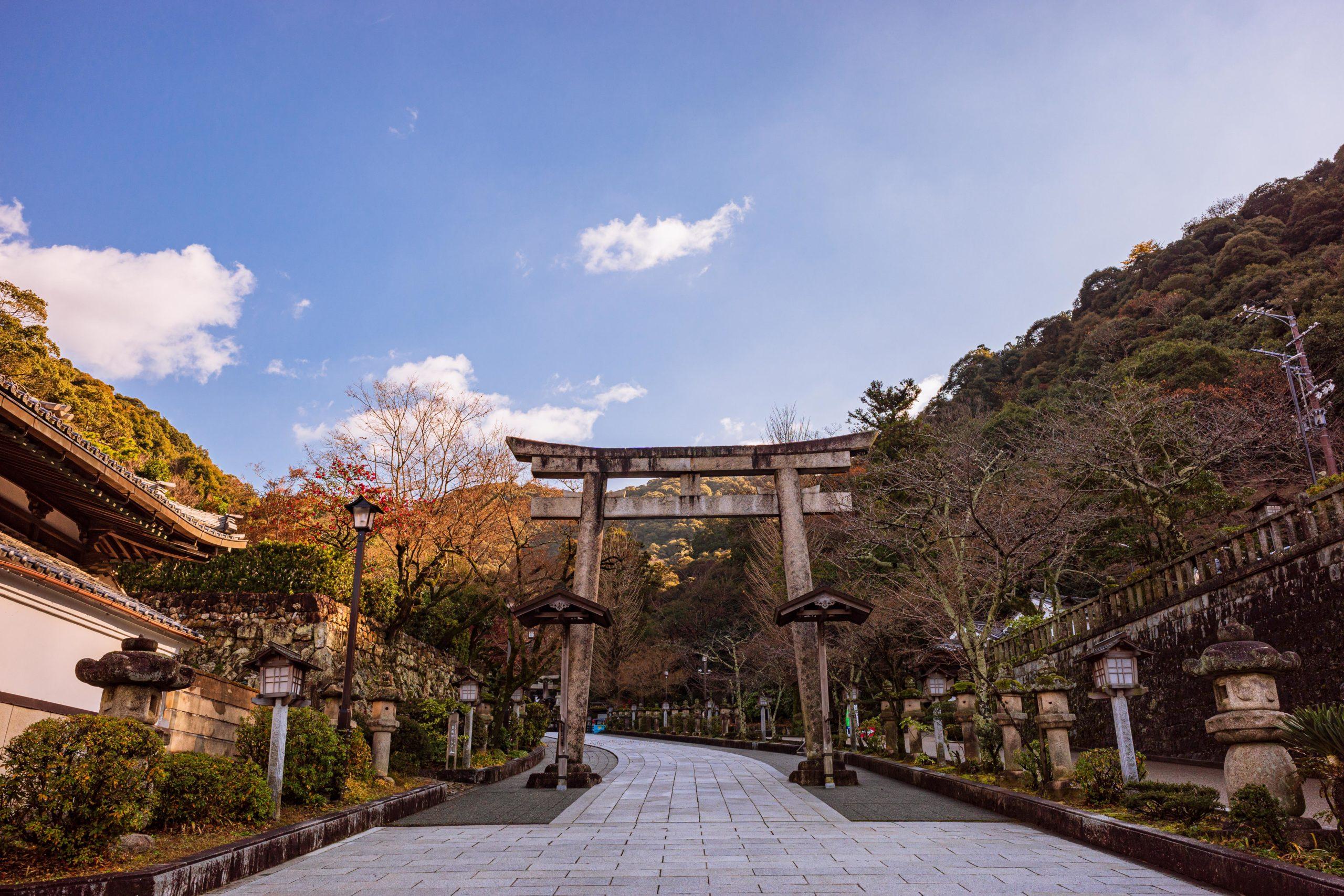 Gifu Shrines Sansha Mairi