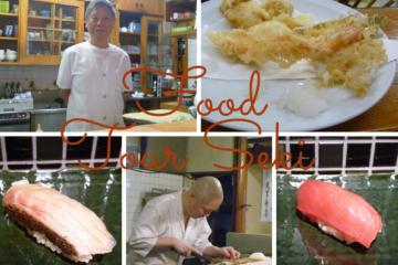 Food Tour Seki , Foodie , フードツアーせき , フードツアー岐阜 , 岐阜県 , 食べ歩き